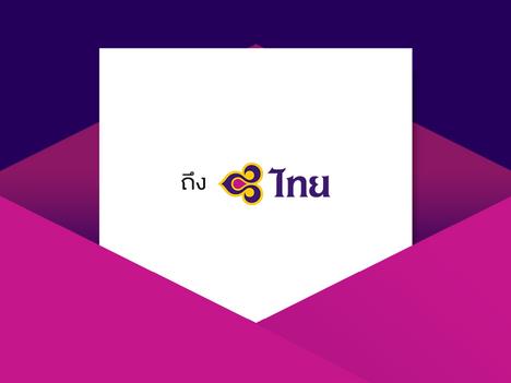 จดหมายถึงการบินไทยจากใจผู้โดยสารคนหนึ่งที่หวังจะเห็นการเปลี่ยนแปลง