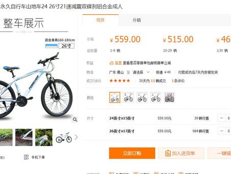 Koszty, o których możesz nie wiedzieć - czyli na co zwracać uwagę importując produkty z Chin?