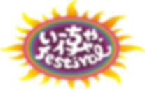 ichafes_logo.jpg