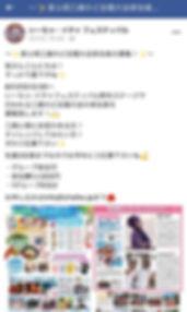 のど自慢お知らせ.jpg