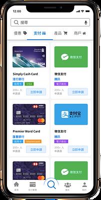 信用卡申請.png