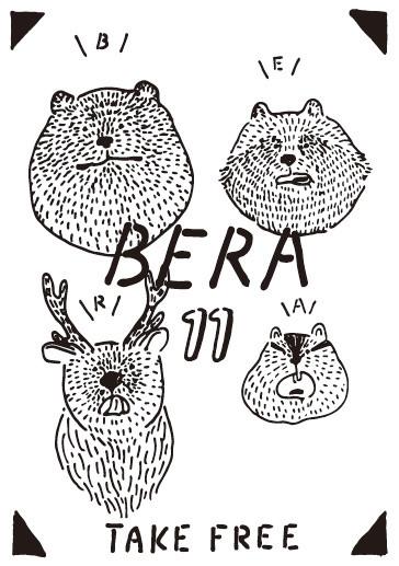 BERA_cover.jpg