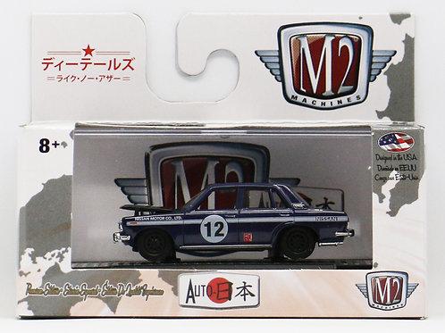 M2 1969 Datsun Bluebird 1600SSS Auto-Japan