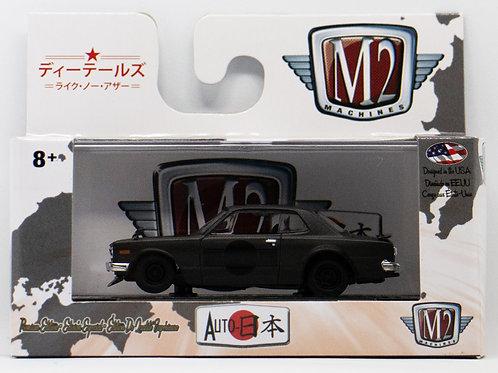 M2 1971 Nissan Skyline GT-R Auto-Japan