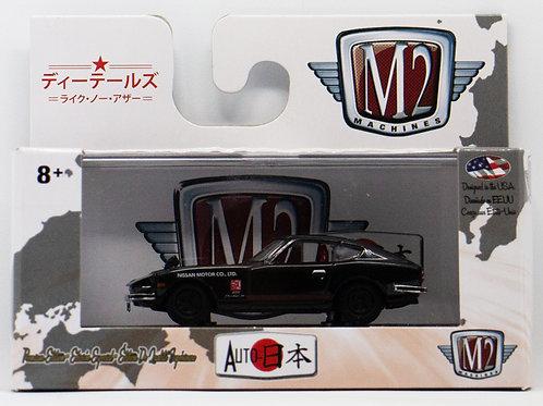 M2 1970 Nissan Fairlady Z432 Auto-Japan