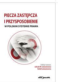 Łukasiewicz 1.jpg