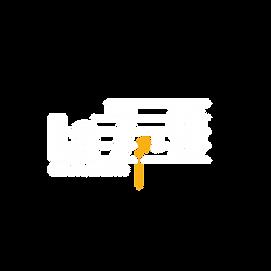 7 ou 9 logo refait blanc_Plan de travail