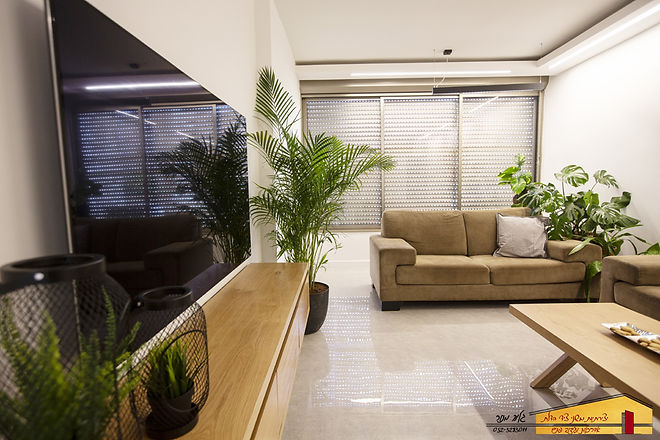 עיצוב סלון דרך טלויזיה רמת גן.jpg