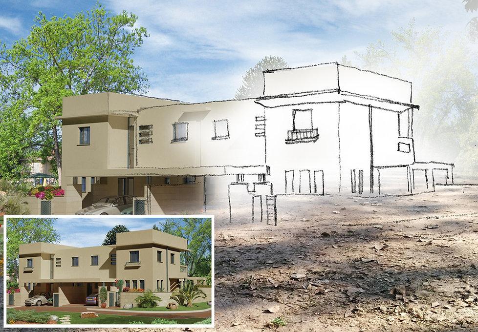 בנייה ממגרש לבית פרטי