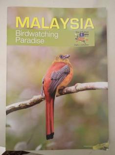 ECOMY-Tourism Malaysia 2016 Bird Calendars