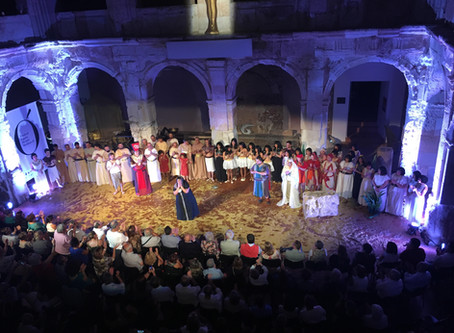 Aida At Medinaceli (audio)