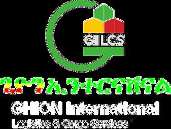Logo_grün_invertiert_G_grün.png