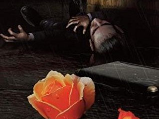 Unlikely Killer by Ricki Thomas