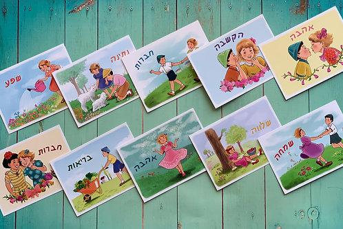 מארז 10 כרטיסי ברכה