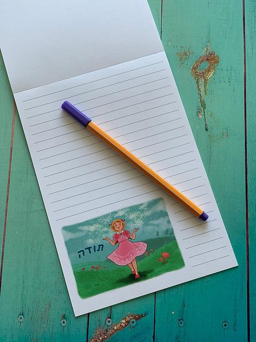 נייר מכתבים