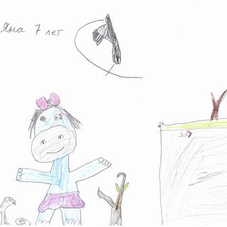 Яна, 7 лет  Бегемоти и щенок