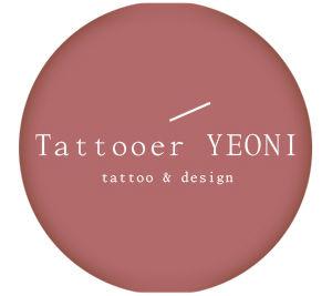 profile_yeoni.jpg