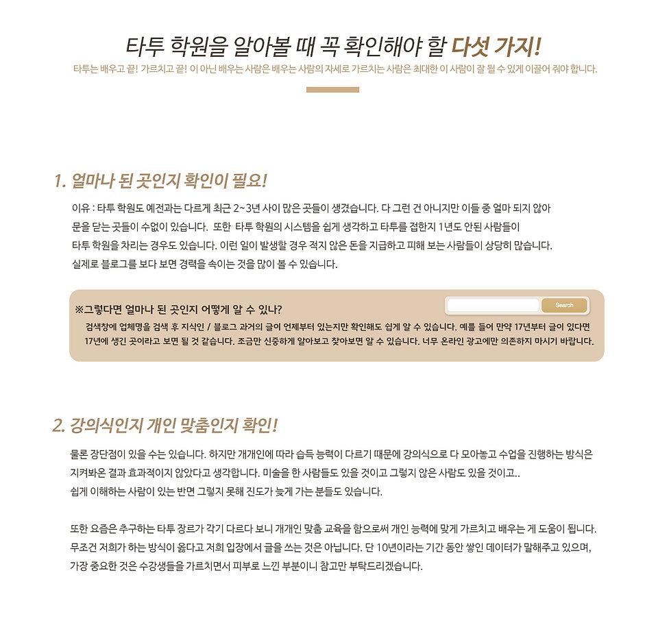 advice2.jpg