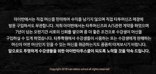 tattoomachines2.jpg