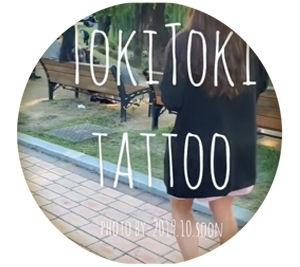 profile_tokitoki.jpg