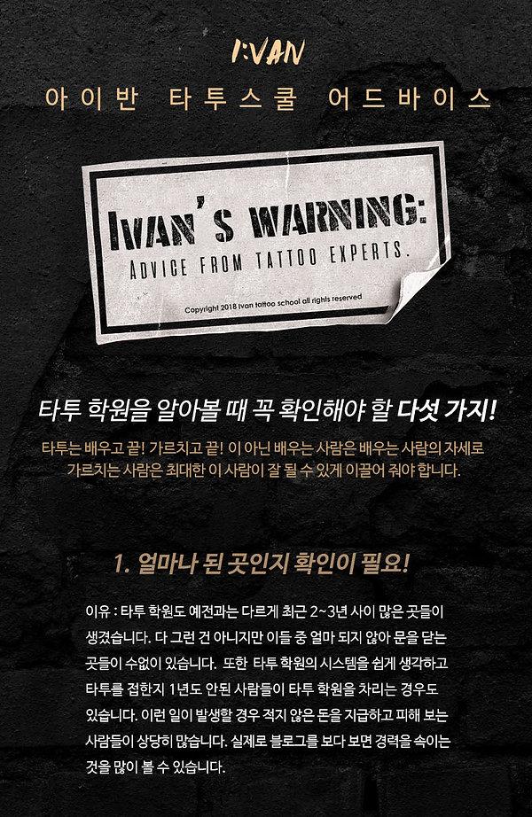 warning1.jpg
