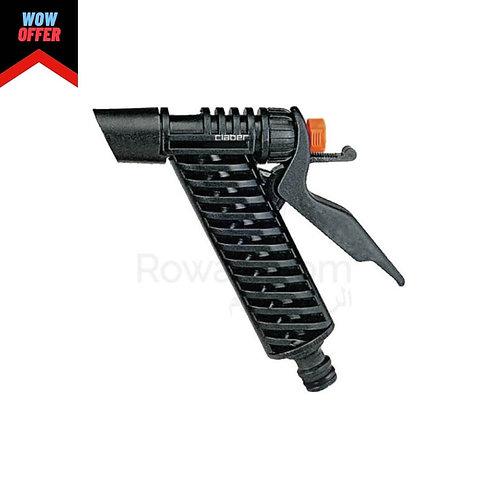 Claber 8756  Spray Pistol | رشاش مياه بنظام الغلق المحكم كلابر