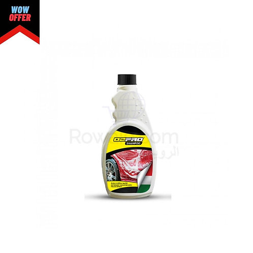 Detergent Shampoo With Polish Effect |اوتوبرو شامبو – منظف وملمع – 500 مل