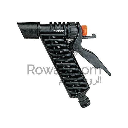 Claber 8756  Spray Pistol   رشاش مياه بنظام الغلق المحكم كلابر