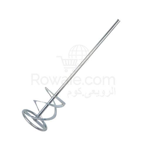 Paint Mixing Paddle SDS Plus 60 cm  سلاح لاغراض التخليط والتقليب  60 سم كعب هلتى