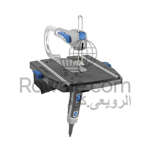 Dremel F013MS20JA Moto-Saw MS20-1/5 Compact Scroll Saw 70W | منشار نماذج محمول