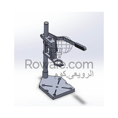 Drill Stand 60mm*43mm   حامل شنيور