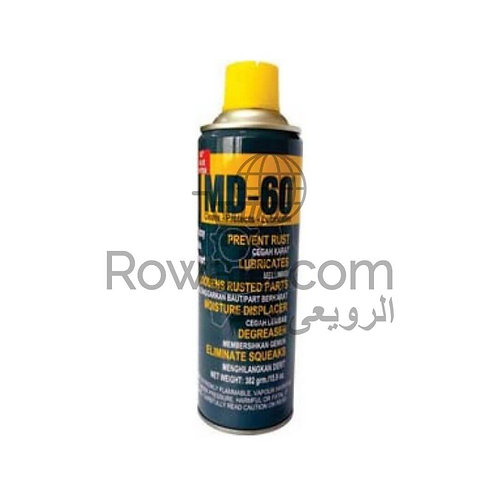 MD-60 Anti Rust Lubricant Spary 500mm | مزيل صدأ 500 ملى