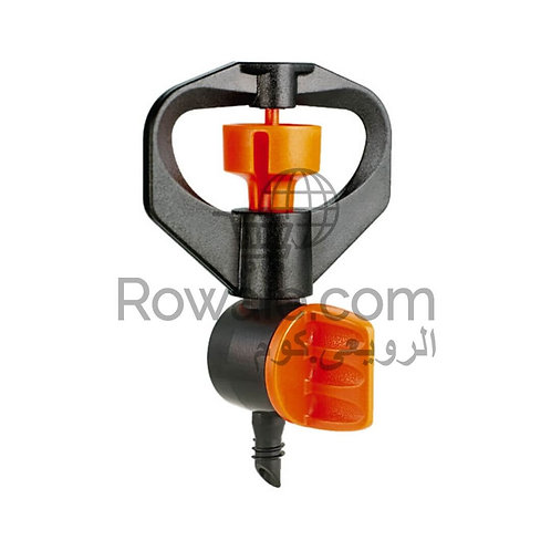 Claber 91250  360° Adjustable Micro-Splinker | رشاش جزئى 360 درجة قابل للتعديل