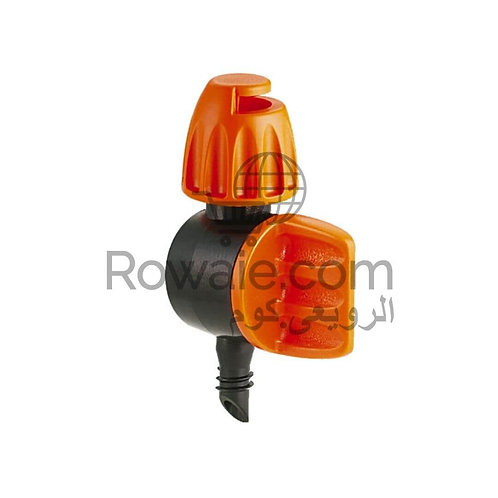 Claber 91248  180° Adjustable Micro-Splinker | رشاش جزئى 180 درجة