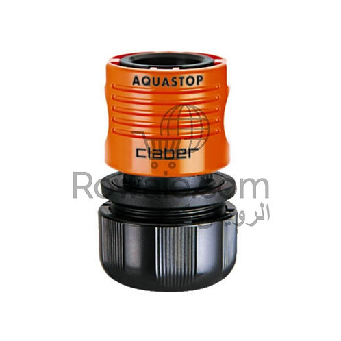 "Claber 8605  3/4"" Automatic Coupling With Aquastop 