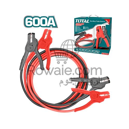 TOTAL PBCA16008 BOOSTER CABLE 3m | كابل بطارية للطوارئ 600 امبير 3 متر