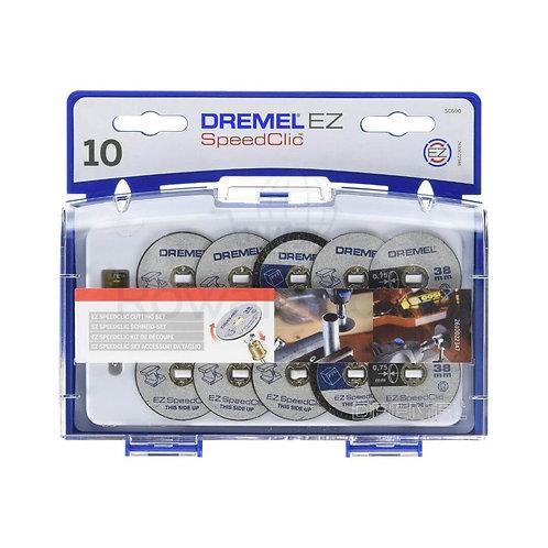 Dremel EZ SPEEDCLIC CUTTING SET SC690 |  طقم اسطوانات قطعية مينى كرافت دريميل