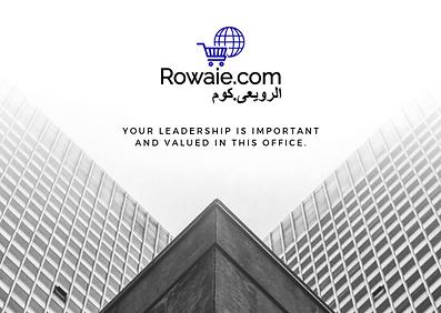 Rowaie about us عن الشركة من نحن