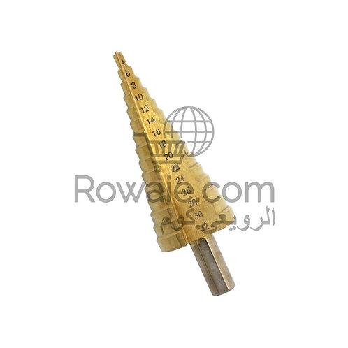 1Pcs HSS 4-32mm Steel Step Drill Bit | بنطة مدرجة 32 ملى
