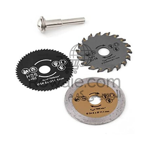 3Pcs 54.8mm HSS Mini Circular Saw Blade & Mandrel | طقم اسحلة 3 قطع اكس 6 ملى