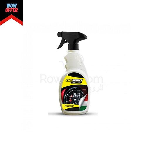 Tyers  Polish 500 ml |  اوتوبرو داش بورد بوليش – ملمع تابلوة – 500 مل