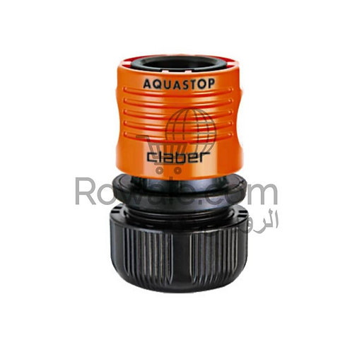 "Claber 8567 5/8"" Automatic Coupling & Aquastop 