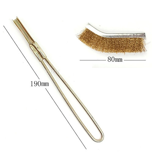 Mini Copper Brush | فرشاة سلك نحاس مسنى