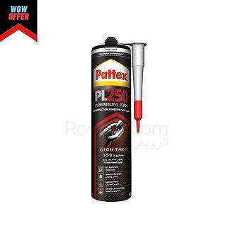 Pattex Construction Adhesive PL250 | اللاصق السحرى لجميع المواد بقوة تحمل 350 ك