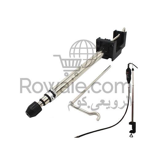 Dremel 2615222232 Flex Shaft Tool Holder | مثبت الجهاز في العمود المرن من دريميل