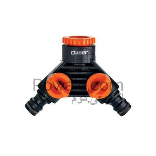 Claber 8599  Double Tap Connector    وصلة سريعة  مزدوجه كلابر