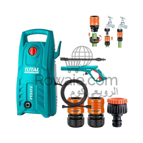 Total TGT11316 High Pressure Washer 1400W With Connectors | ماكينة غسيل ضغط عالي