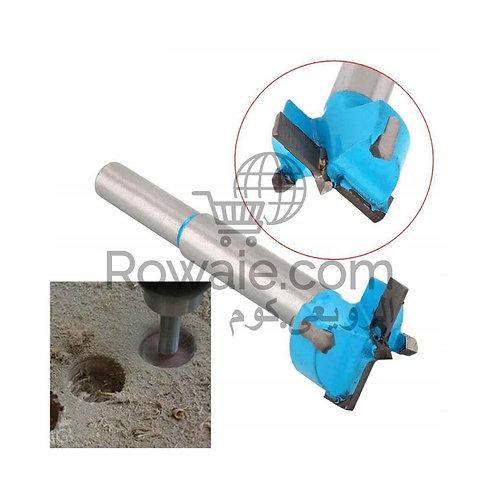 Hole Saw Wood Cutter 35mm | بنطة مفصلة 35 ملى