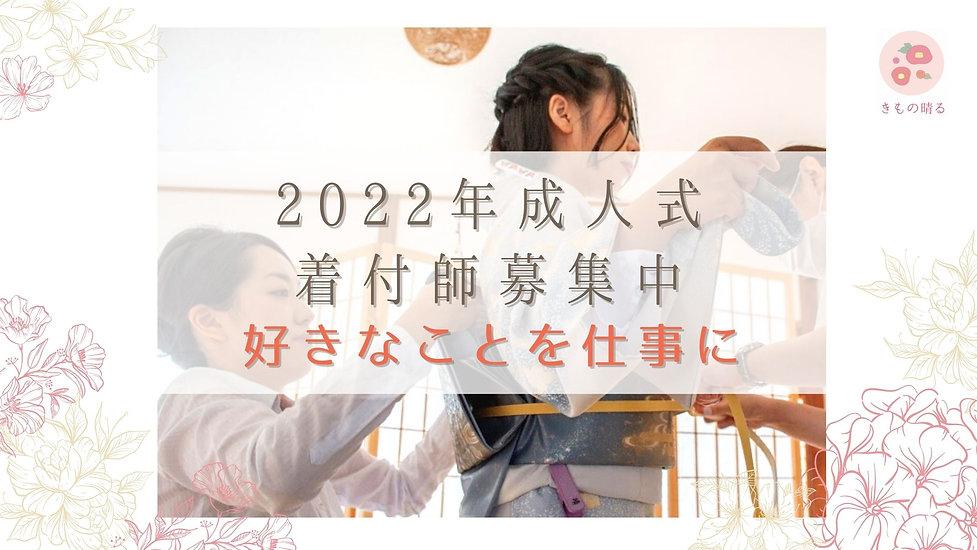 Minimal Photocentric Job Hunting Blog Banner.jpg