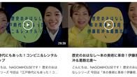 温故知新!江戸のお話しシリーズの動画をアップしました🗻🌊